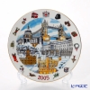 Aynsley Fine Art Collection Collectibles Display Plate 2005