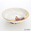 Aynsley Fine Art Collection Bowl 26.5 cm, Red Grouse [A limied Edition of 50 Pieces]