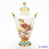 Aynsley Fine Art Collection Vase 24 cm, Yellow Hammer (Bird)