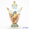 Aynsley Fine Art Collection Vase 24 cm, Parus Minor (Bird)