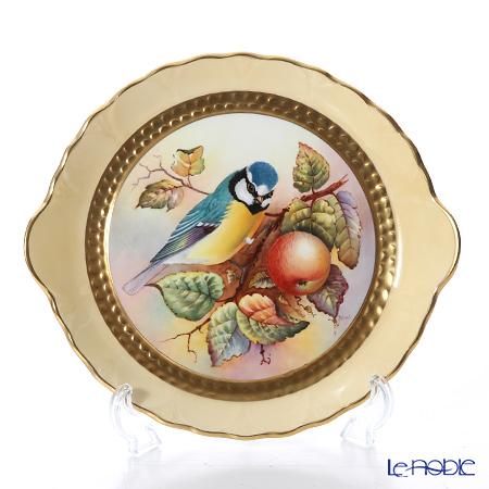 エインズレイ ファインアート世界限定コレクションブルーティット クライドトレイ
