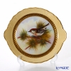 Aynsley Fine Art Collection The Garden Birds Collection Clyde Tray, Gold Crest