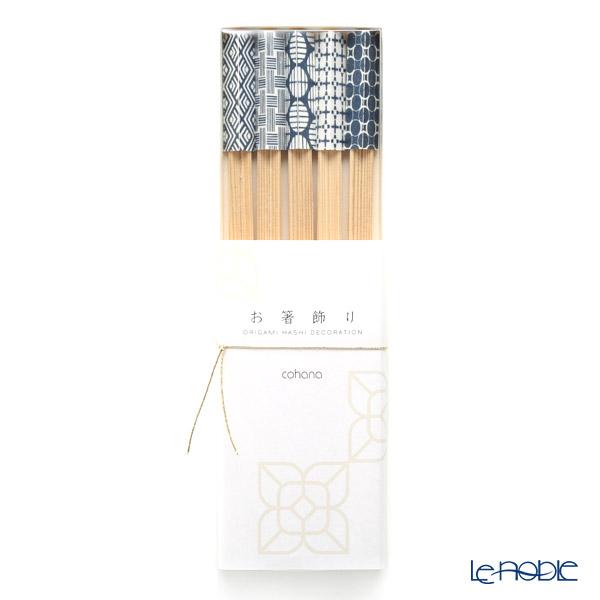 cohana 折り紙式 お箸飾り・箸置き5個セット染付 24cm利久箸付 HD-615-MIX