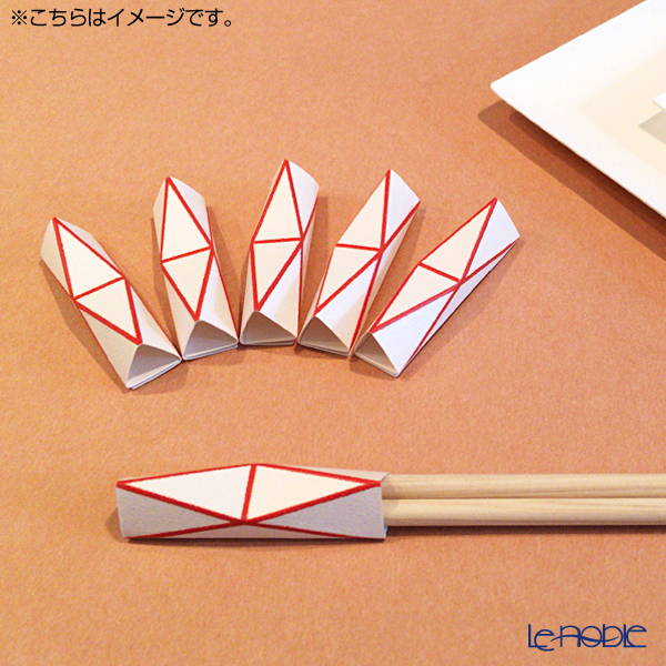 cohana 'Origami - Ore / Kou-haku' Red & White Celebration Hinoki Chopsticks & Paper Chopstick Rest (set of 10 for 5 persons)