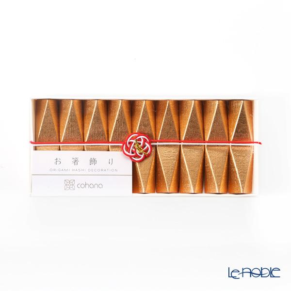 cohana 折り紙式 お箸飾り・箸置き 鉱石 お箸飾り 鉱石 9個セット 金(HD-726-KGO)