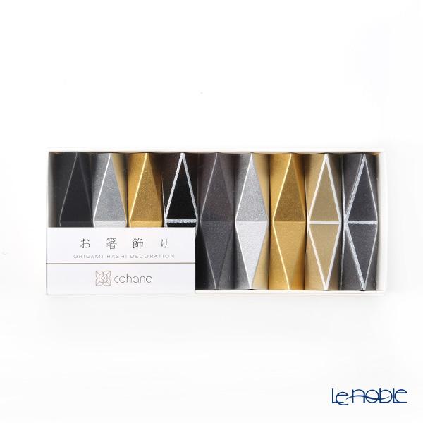 cohana 折り紙式 お箸飾り・箸置き 鉱石お箸飾り 鉱石 9個セット オニキス(HD-732-KON)