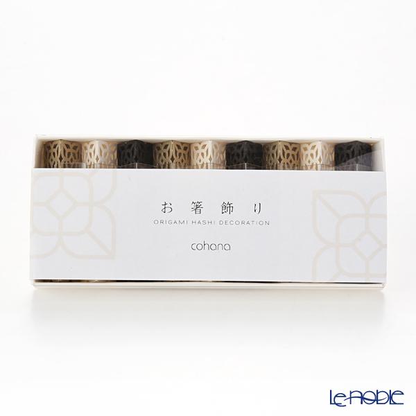 cohana 'Origami' Gold / White / Charcoal Black Paper Chopstick Rest (set of 9)