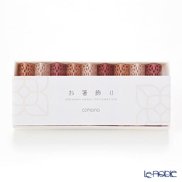 cohana 折り紙式 お箸飾り・箸置き9個セット 小桜 HD-952-KSA