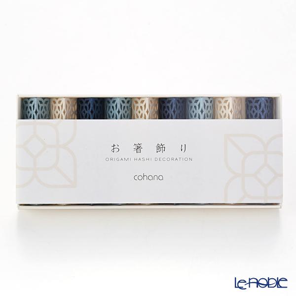 cohana 'Origami - Ai-kaze' Blue Paper Chopstick Rest (set of 9)