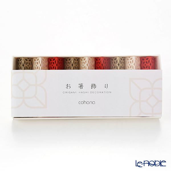 cohana 折り紙式 お箸飾り・箸置き9個セット お祝い HD-955-GWR