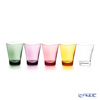 Plakira 'Yuragi' Colors [Tritan] Tumbler 240ml (S, set of 5 colors)