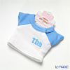 Birthday Bunny T shirt 11Th light blue