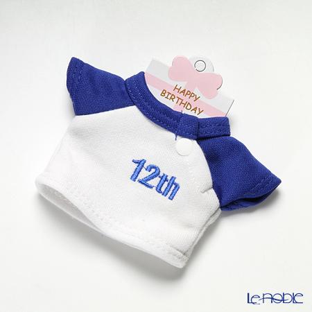 バースデーバニー用Tシャツ 12日 ブルー