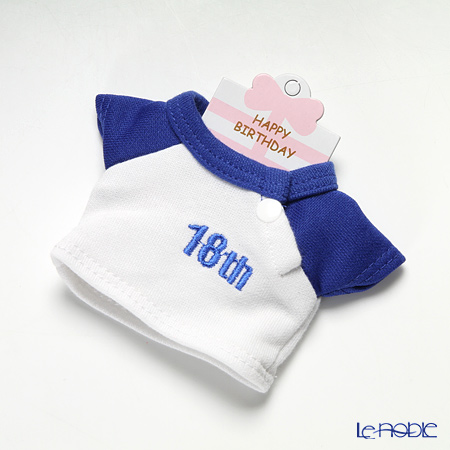 Birthday Bunny T shirt 18-Blue