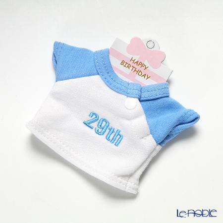 Birthday Bunny T shirt 29Th light blue