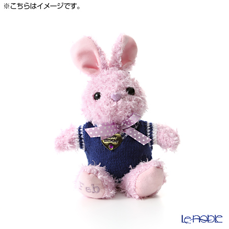 Birthday Bunny for best 6th