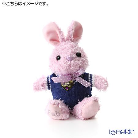 Birthday Bunny for best 20th