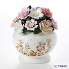Aynsley Florals Cottage Garden Cascade Bowl M/S