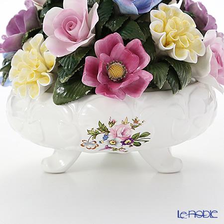 Aynsley 'Howard Sprays' Floral Georgian Footed Bowl (L)