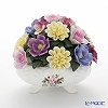 Aynsley Florals Howard Sprays Footed Bowl - Georgian Tall Flowers