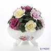 Aynsley Florals Howard Sprays Footed Bowl - Regency Flowers