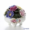 Aynsley Florals Howard Sprays Footed Bowl - Georgian Flowers