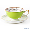 Aynsley The Nelros Cup of Fortune Fortune Telling Teacup & Saucer 200 ml, lyme green