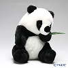 HANSA stuffed animals Panda 1723