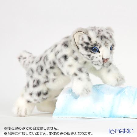 HANSA ぬいぐるみ子雪ヒョウ 5409