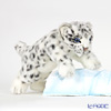 HANSA stuffed animals Child Snow Leopard 5409