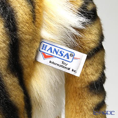 Hansa Animal Stool Collection Tiger Stool BH6080