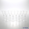 Mosaik 'Clear Stem' MZGL8CL Wine Glass 200ml (set of 8)