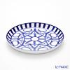 Dansk Arabesque Luncheon Plate 24 cm S773457