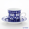 Danks Arabesque Coffee Cup & Saucer 180 cc S02208-9 AL