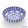 Dansk Arabesque Pasta Bowl 20.5 cm S22269AL