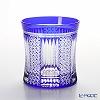 Toyo-Sasaki Glass Co. Yachiyo Kiriko Tumbler, Tsuduki-Takishima, Lapis lazuli color, LS19551SULM-C653