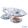 Narumi Milan Flavoured tea 9682-20902