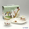 Narumi 'The Bear's School' 41027-32973  Children Mug, Bowl, 2 Partition Plate (set of 3)