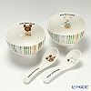 Narumi 'The Bear's School't 41140-33032 Bowl, Spoon (set of 4 for 2 Children)