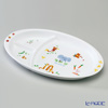 Narumi 'Minnadetabeyo!' 40433-5554 Oval 3 Partition Plate 28x16cm