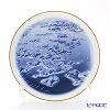 Narumi Ise Shima Ago Bay Plate 19 cm, 51969-1224
