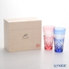 Kagami Crystal / Edo Kiriko Flashed Glass 'Nanako ni Sasa-no-ha' Red & Blue Mini Beer Tumbler 130ml (set of 2 colors)