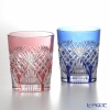 Kagami Crystal / Edo Kiriko Flashed Glass 'Sasa-no-ha ni Naname Koushi' Red & Blue OF Tumbler 240ml (set of 2 colors)