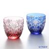 Kagami Crystal / Kiriko Flashed Glass 'Rokkaku Kagome / Hexagon' Red & Blue TPS735-2706AB Sake Cup 140ml (set of 2 colors)