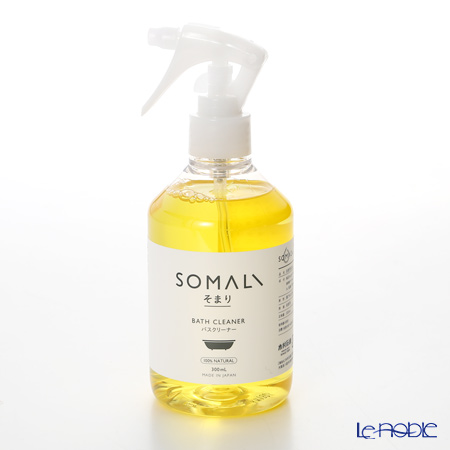 Kimura Soap Somali Gift Set B for sink 40553 (No Alcohol)