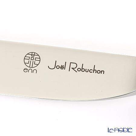サクライ ジョエル・ロブションセレクションデザートナイフ(HH) 20.5cm