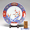 Traditional Japanese Handicraft: Colin-an Ornament Plate with Peacock decor (Arita porcelain)