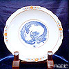 Traditional Japanese Handicraft: Colin-an Soup plate with Dragon motif (Arita porcelain)
