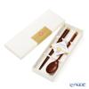 Wakasa Lacquerware 'MIZUHIKI' Gold Wakasa Lacquerware Chopsticks, Yamanaka Lacquerware Spoon, Chopstick Rest (set of 3 for 1 person)
