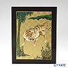 ノリタケ スタジオコレクション陶額 竹林の虎 額40×31cm K226/AC283